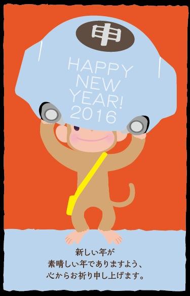 スクリーンショット 2015-12-25 16.34.03.jpg