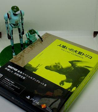 PC061381.JPG