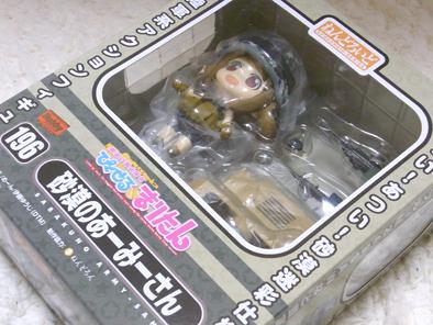 RIMG2380.JPG